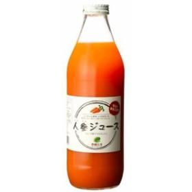 有機生活の人参ジュース(りんご果汁入り) 1000ml 【オーサワ】
