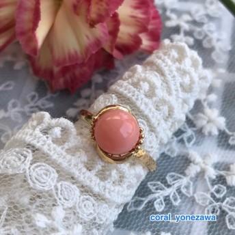 母の日SALE ピンク珊瑚・K18指輪