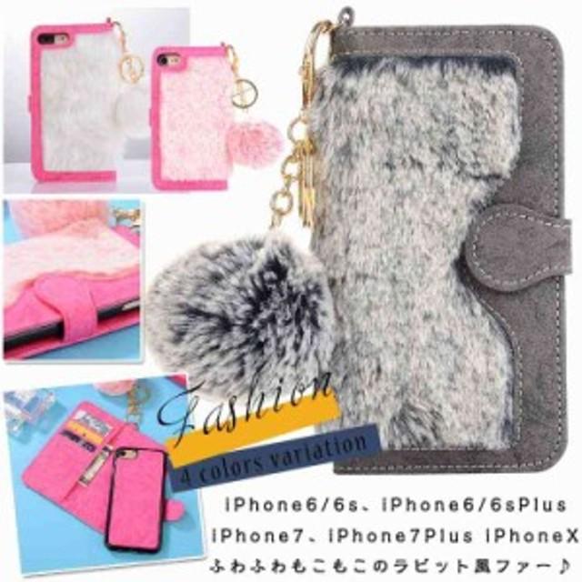046a3192df フェイクファー 手帳型 スマホケース iPhone X用 iPhone7用 iPhone7Plus用 iPhone6用 iPh