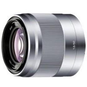 ソニー/SONY E 50mm F1.8 OSS SEL50F18(S) シルバー