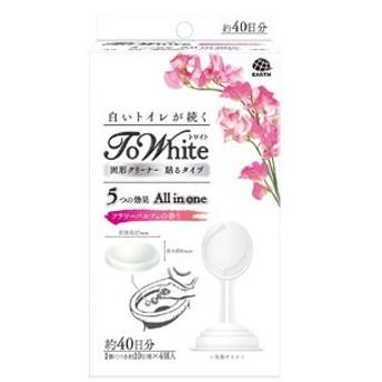 アース製薬 トワイト(ToWhite)固形クリーナー貼るタイプ 3g×4個フラワーパルフェの香り