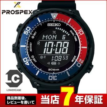 ボトル付 ポイント最大24倍 PROSPEX プロスペックス SEIKO セイコー ソーラー SBEP003 メンズ 腕時計 国内正規品 ブラック ブルー レッド シリコン