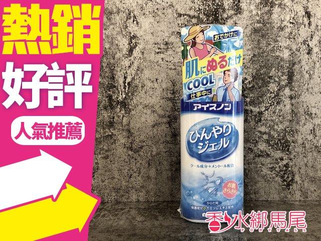 ◐香水綁馬尾◐日本 白元 身體用冰涼凝膠65g