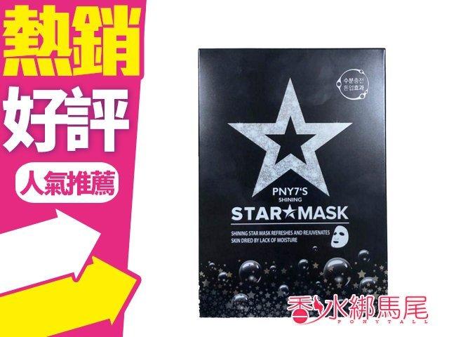 ◐香水綁馬尾◐星空面膜PNY7'S SHINING STAR MASK 泡泡面膜 需沖洗 10片(盒)
