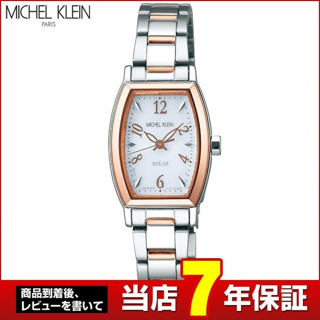 0d1ff2b24e 4日まで最大33倍 SEIKO セイコー MICHEL KLEIN AVCD030 海外モデル レディース 腕時計 メタル