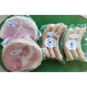 ぬちぶたファームの放牧猪豚自家製ソーセージとあぐーの自家製ハム お手軽BOX
