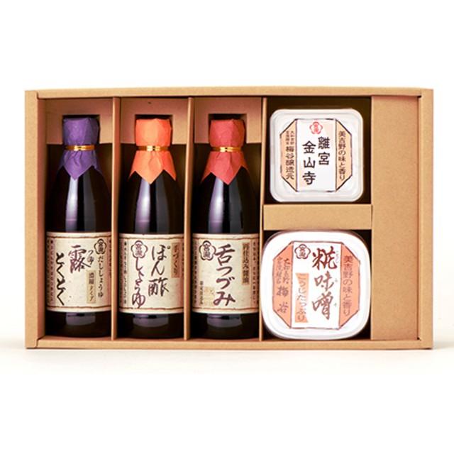 宮滝しょうゆ・味噌セットA《梅谷醸造元》