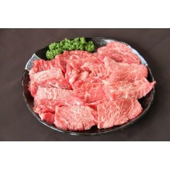 但馬牛経産牛 焼肉用(肩・モモ)500g