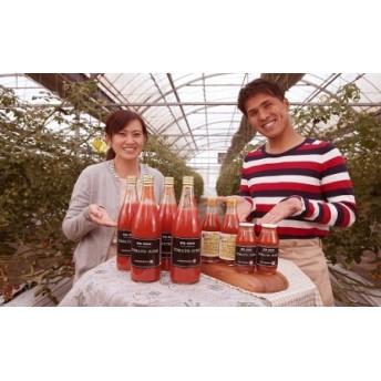 トマト100%無塩・無添加 本当に贅沢なトマトジューススペシャル H004-007