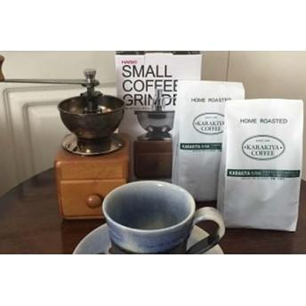 HARIOスモールコーヒーグラインダー&直火自家焙煎コーヒー豆100g×2種