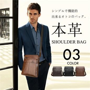 本革 ショルダーバッグ ビジネスバッグ メッセンジャーバッグ メンズバッグ 牛革 カジュアル バッグ 斜めがけバッグ 鞄 メンズ鞄 斜めがけ バッグ おしゃれ