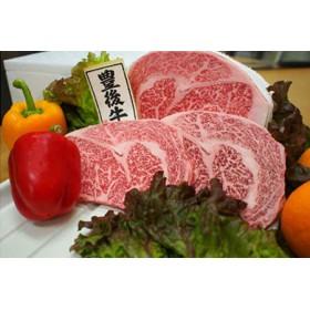 「おおいた和牛」サーロインステーキ(200g×5枚)