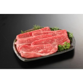 甲州ワインビーフ熟成肉ローススライス