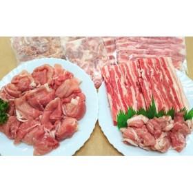 里見和豚モモ切落し+バラ肉スライス+小マ切1.4kgUP