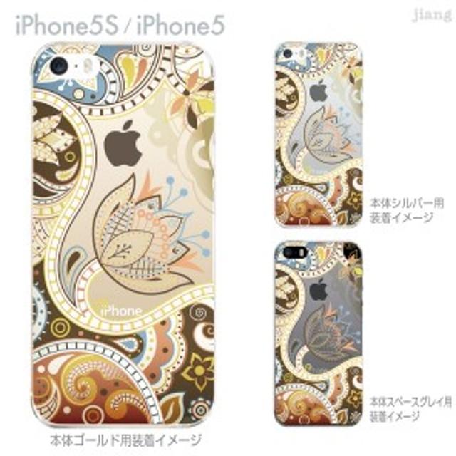 0c1cef7ab1 iPhone8 ケース iPhoneX iPhone7 iPhone6/6s Plus iPhone SE 5/5s ハードケース クリア