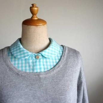水色チェック柄小さめ丸襟付け襟インナーバージョン(白半袖)