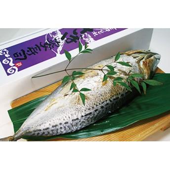 割烹吉野 鯖の姿寿司