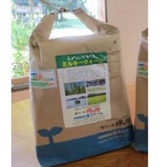 1年間毎月届く!低農薬米ミルキークイーン2kg定期便 ※季節の特産品付き