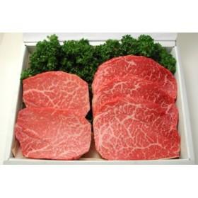 群馬産黒毛和牛ももステーキ