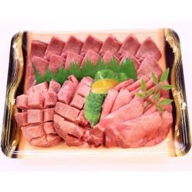 「肉の廣岡」厳選! 絶品牛タンづくし(3種盛り)【株式会社廣岡】