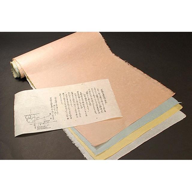 吉野四季物語《福西和紙本舗》