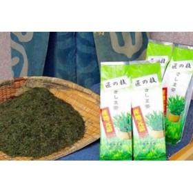 匠の技 「さしま茶」産地元詰2kg(500g×4本)