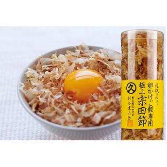 4代目の卵かけご飯セット