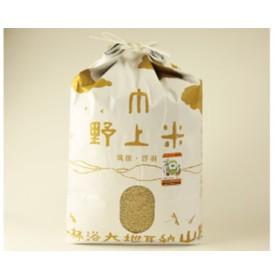 野上耕作舎 野上米ヒノヒカリ 玄米30kg