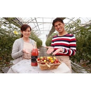 フルーツジュエリートマト&無塩・無添加 贅沢トマトジュース H004-024