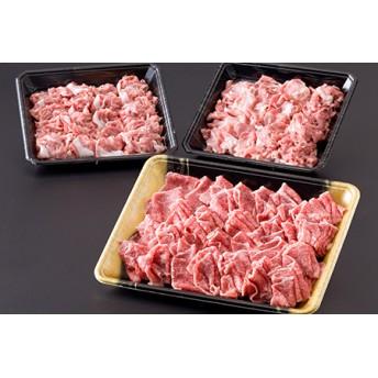 黒毛和牛・黒豚切落しセット(合計1kg)