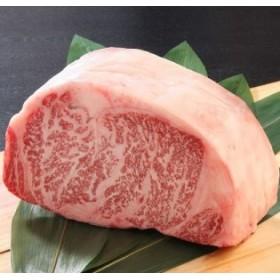 博多和牛 サーロインブロック1.5kg
