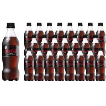 コカ・コーラゼロ500ml×24本セット