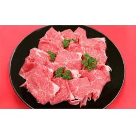 長崎和牛スライスセット