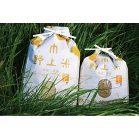 野上耕作舎 野上米ヒノヒカリ 無洗米3kg