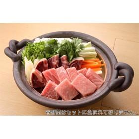 1-25【三浦ブランド認定商品】 三崎漁師のまぐろ鍋セット