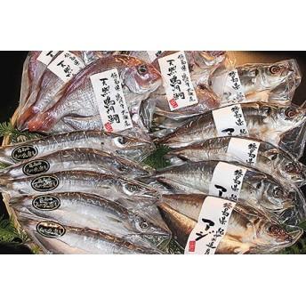 鳴門の地魚干物セット