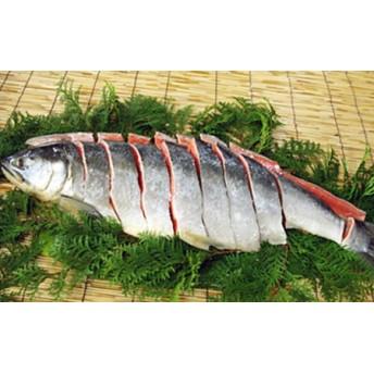 新巻鮭1本(切身)1.5kg前後(北海道産)