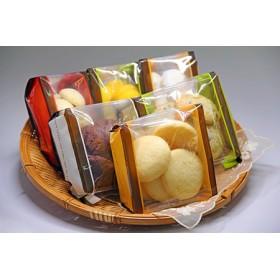 社会福祉法人くるみ会 自立支援センターくるみ 手作りクッキー詰め合わせ~Handmade Cookies~