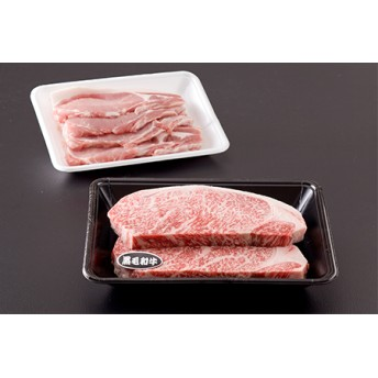 鹿児島黒牛サーロインステーキ・ 鹿児島黒豚ロースステーキセット
