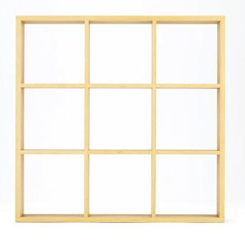 【HOME COORDY】オープンシェルフ ナチュラル 3x3 幅127.9x奥行29.6x高さ126.3cm 配送エリア(配送不可商品)