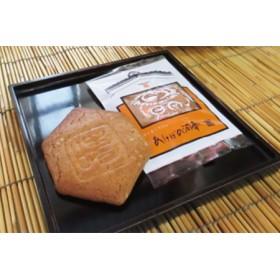 あけぼの河童菓庵 かっぱサブレー18枚