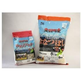 愛別町産米(ななつぼし5kg・ゆめぴりか2kg)
