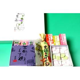 葛菓集《横矢芳泉堂》
