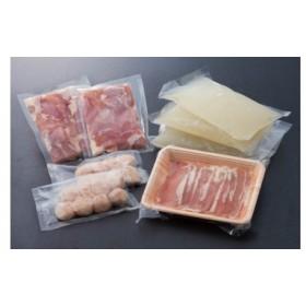 AG014土佐はちきん地鶏の鶏しゃぶ&鶏鍋堪能セット