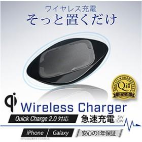 急速充電Qiワイヤレス充電器OWL-QI10W02-BK