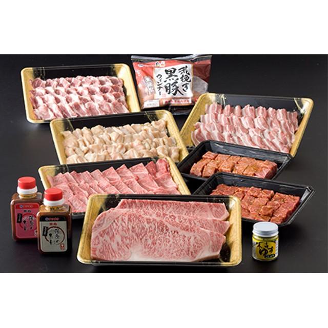 D-① 肉祭りセット