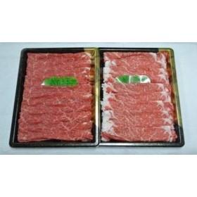 (合計1kg)豊後・米仕上牛しゃぶしゃぶ食べ比べセット【豊後高田市限定】