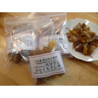 壺焼き芋専門店「ふくいも」のひとくち天日干し芋