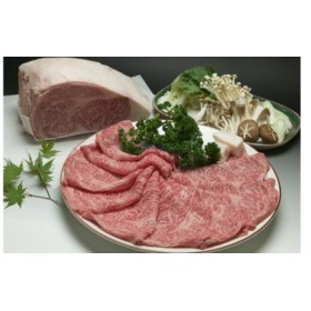 【山梨県産】甲州ワインビーフ熟成肉大関セット<すき焼き・ステーキセット>