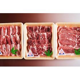 甲州富士桜ポーク 焼肉食べ比べ